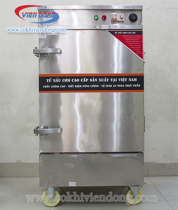 Tủ nấu cơm công nghiệp 8 khay 7