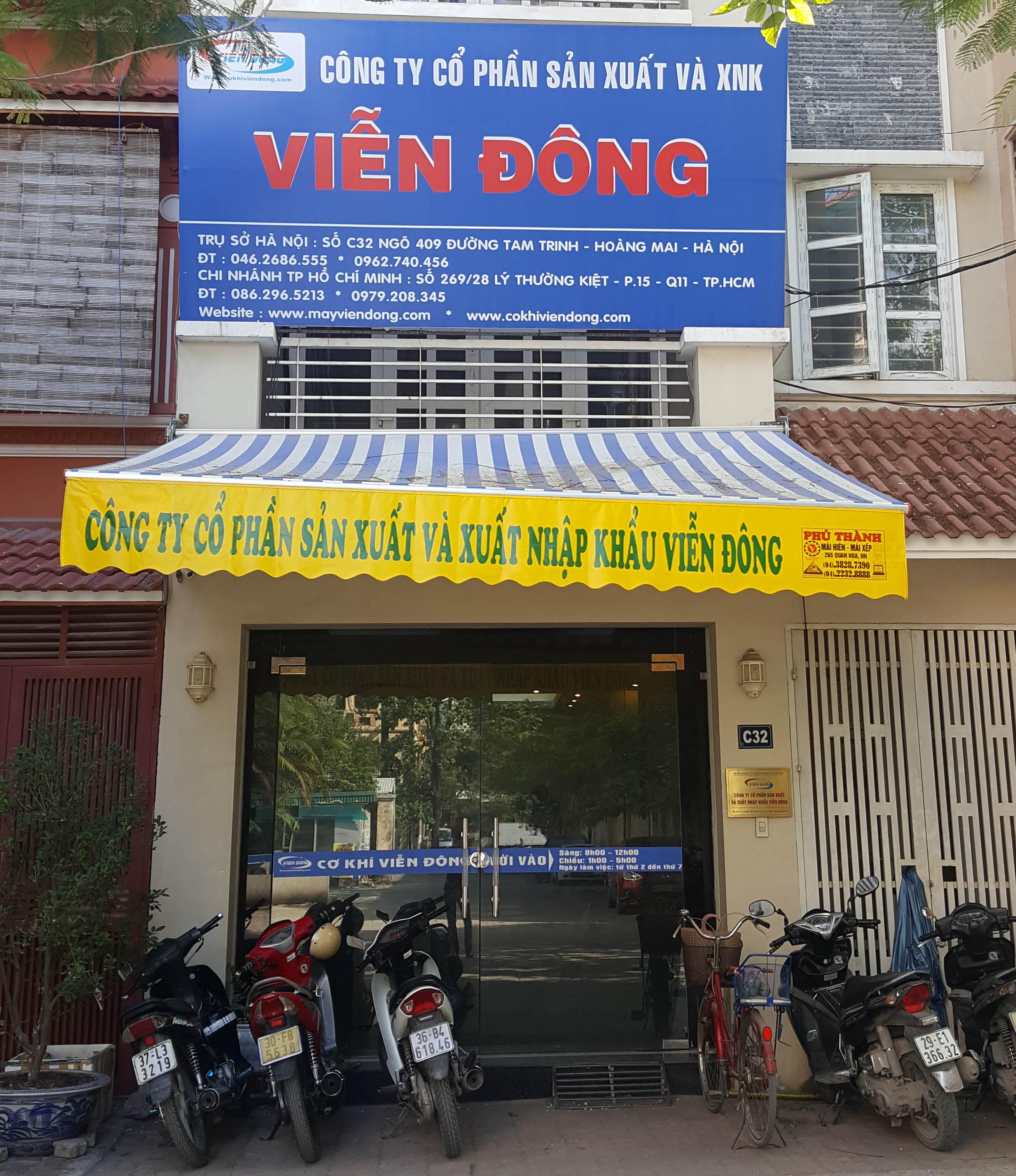 C32- Ngõ 409- Tam Trinh- Hà Nội